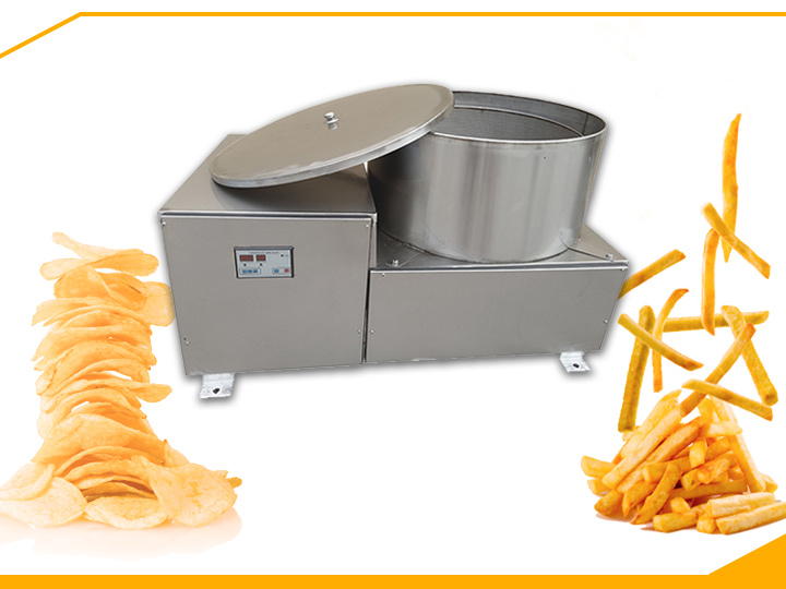 chips deoiling machine